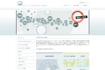 ITI-Study-Club-CHIBA