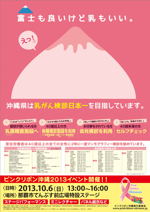 20130830-PRO2013ポスター案 最終1