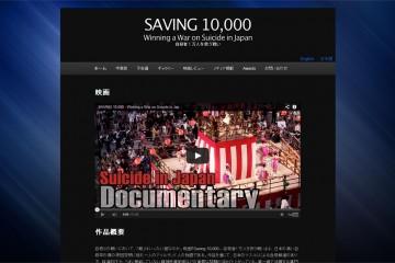Saving-10,000