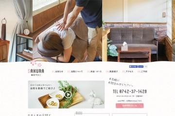 鍼灸サロン-SAKURA