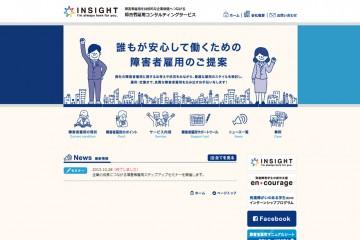 株式会社インサイト