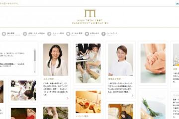 日本トータルフットマネジメント協会