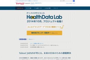 HealthData-Lab