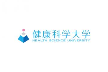 健康科学大学