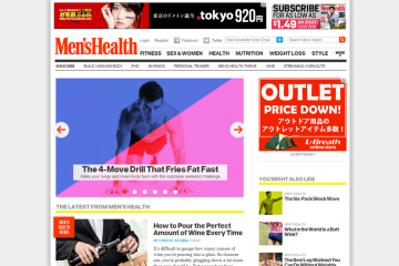 Men's-Health-Magaziner