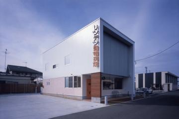 リンデン動物病院1