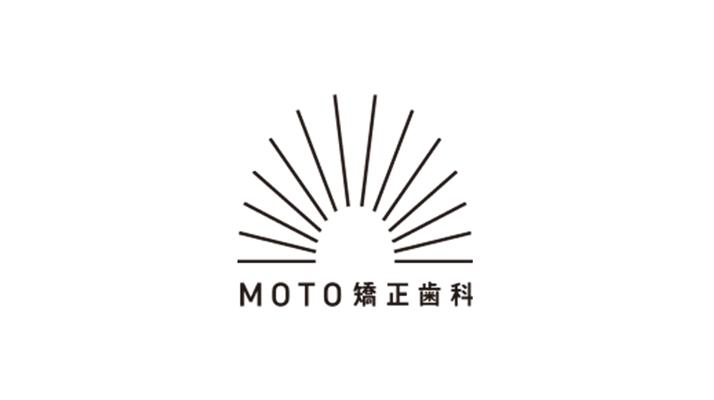 MOTO矯正歯科ロゴ
