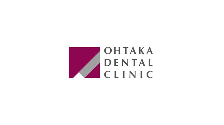 大高歯科医院