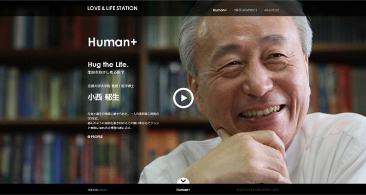 LOVE-&-LIFE-STATION