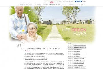 株式会社ライフデザイン・フローラ